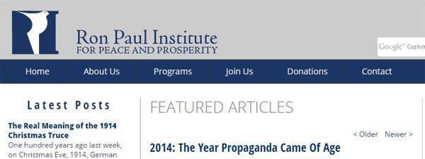 Американский публицист: уровень пропаганды в американских СМИ превосходит геббельсовский