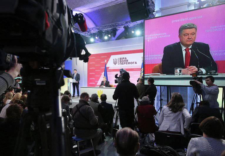 Poroshenko:平和プロセスの終了の場合には、キエフは戒厳令を紹介します