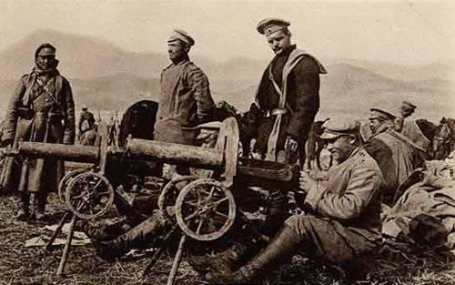 A morte do 3 do exército turco