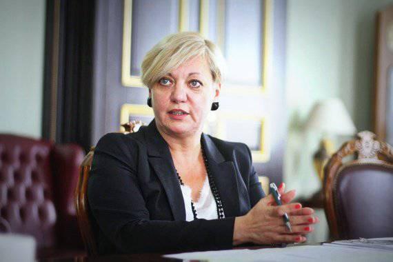 यूक्रेन के नेशनल बैंक ने रूस पर देश में वित्तीय संकट का आरोप लगाया