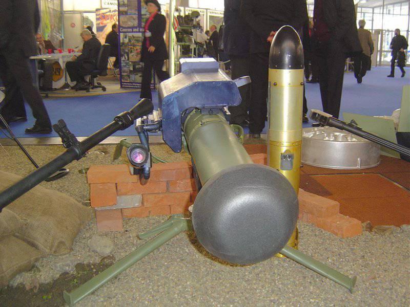 Противотанковый ракетный комплекс «Бумбар» (Сербия)