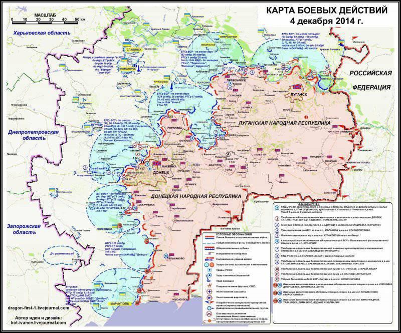 """Сводки от ополчения: режим прекращения огня нарушают в основном представители """"добровольческих"""" укробатальонов"""