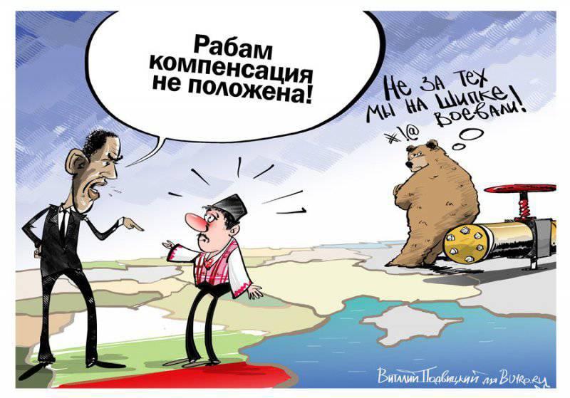 http://topwar.ru/uploads/posts/2014-12/thumbs/1418874314_hose7uti4mk.jpg