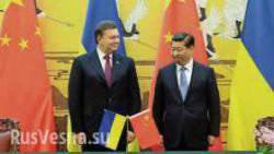 चीन ने यूक्रेन के खिलाफ लंदन इंटरनेशनल कोर्ट में मुकदमा दायर किया