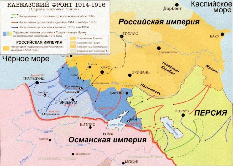 1420285450_kavkazskiy-front1.jpg