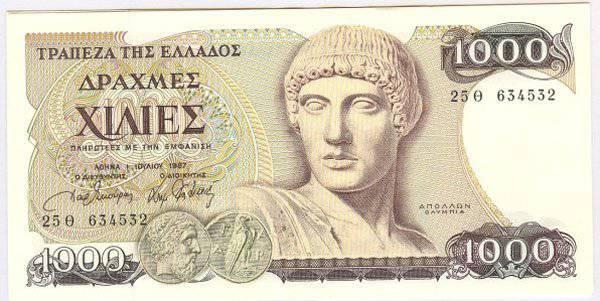Германия пугает греков возвращением к драхме