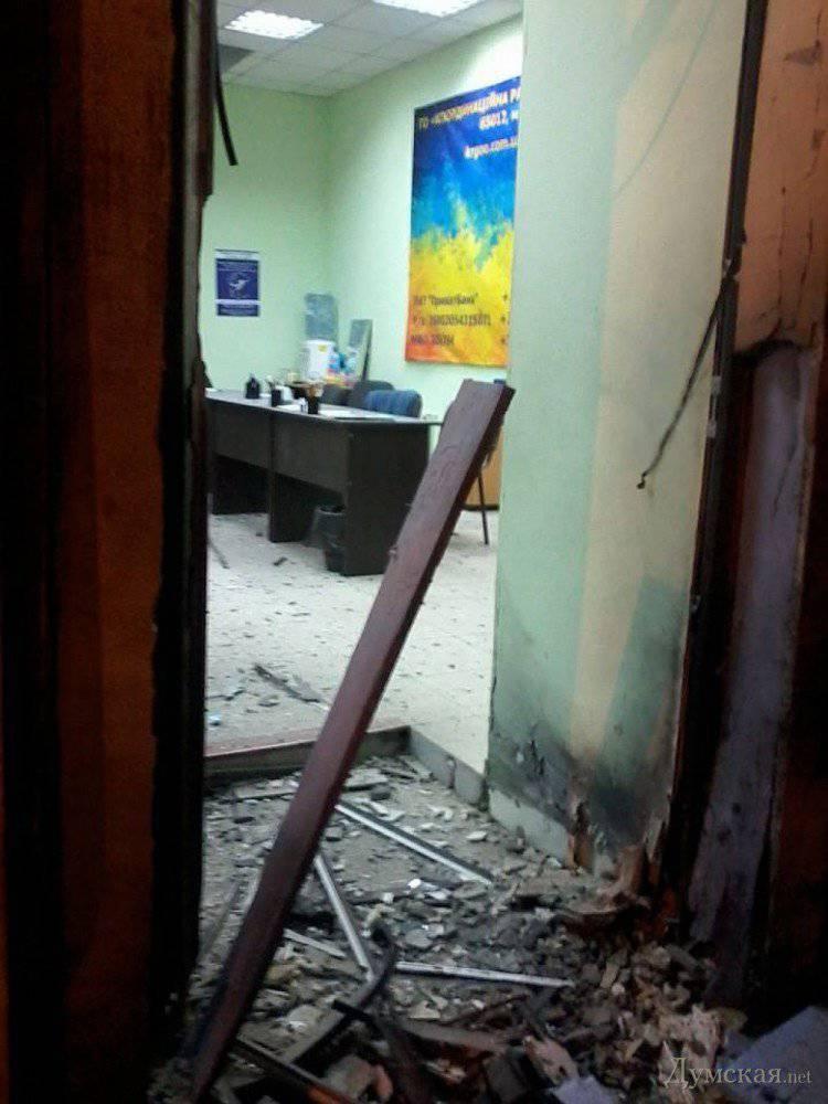 ओडेसा में नया आतंकवादी हमला