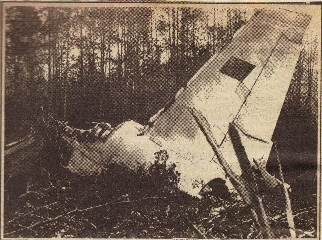 Где взорвался самолет