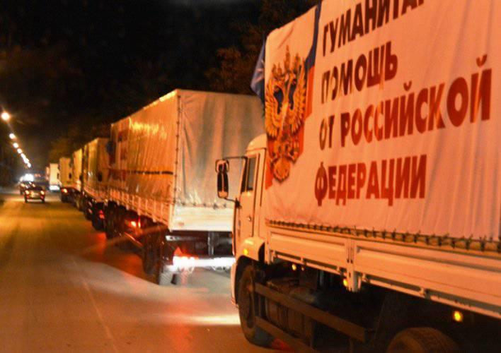 必要ならば、ロシア連邦はノヴォロシアに別のガムコンボイを送ります