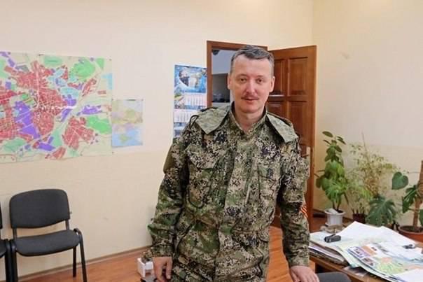 "Igor Strelkov、Bednova大佐の射撃とRR ""Batman""の戦闘機について"