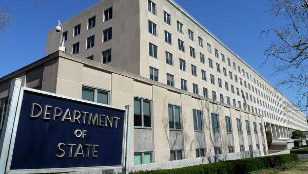 米国国務省はアメリカ人にドネツクとルガンスク地方へのすべての旅行を控えるように勧めます。