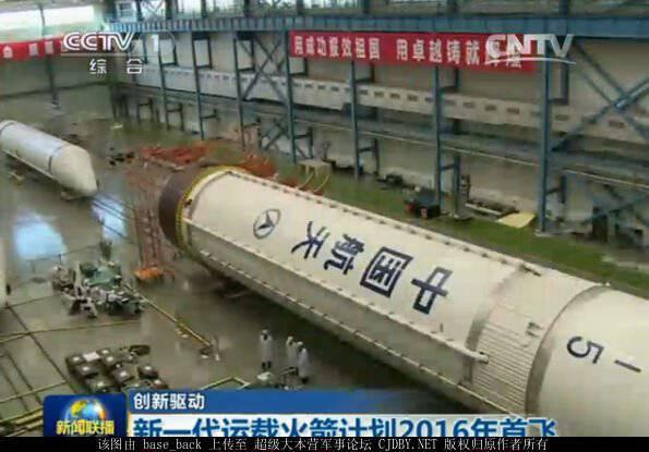 中国は大型打ち上げロケット「The Great Trek-5」と攻撃ドローン「Attack-1」の生産を開始した。