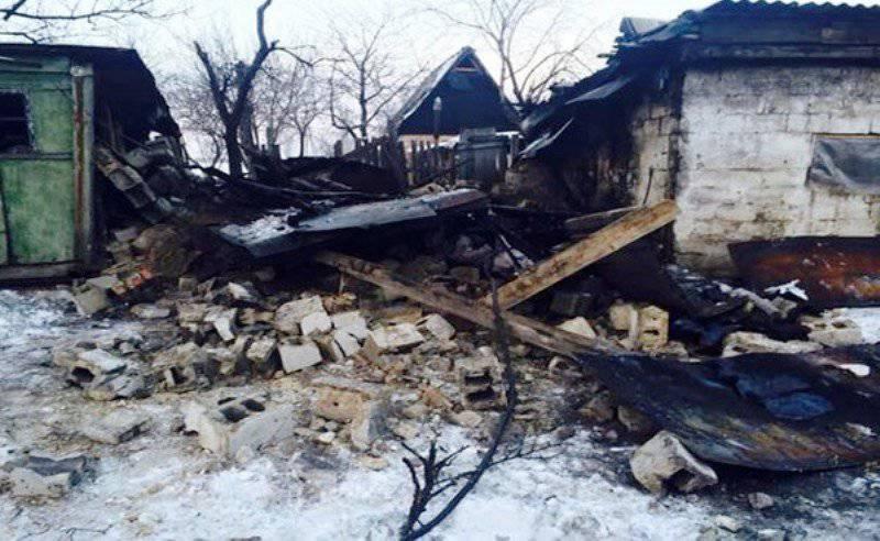 ДНР потребовала от киевских властей расследовать артиллерийские обстрелы Донецка