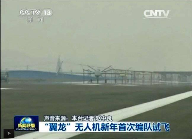 इस साल, चीनी सेना ने बड़े पैमाने पर ड्रोन ड्रोन की डिलीवरी की उम्मीद की है