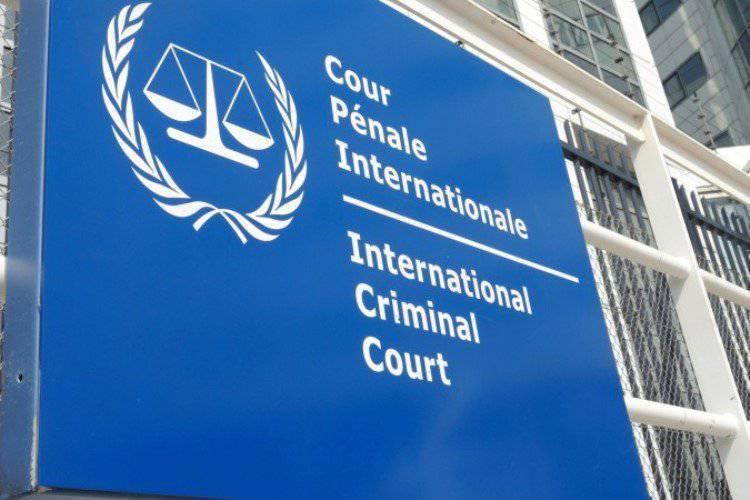 ICCはパレスチナ1をホストします4月