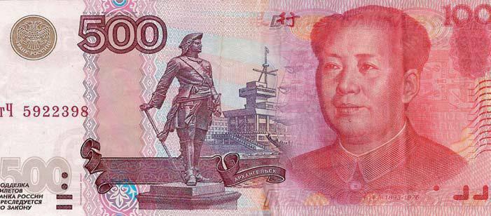 चीन और रूस: एक डॉलर के बिना व्यापार!