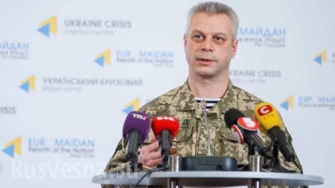 NSDC अध्यक्ष: LNR उग्रवादियों ने रूसी चैनलों का प्रसारण किया जिसका प्रसारण यूक्रेन में प्रतिबंधित है