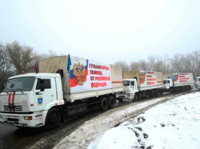 डोनेट्स्क में पहुंचे रूसी संघ की मदद