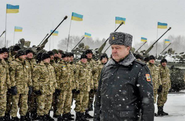 """यूक्रेनी बटालियन कमांडर पोरोशेंको के """"नवीनतम"""" टैंकों की स्वीकृति पर दस्तावेजों पर हस्ताक्षर नहीं करते हैं"""