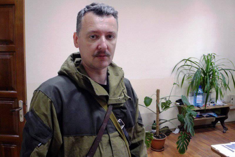 Strelkov:ニューロシアの軍事行動は勢いを増しています