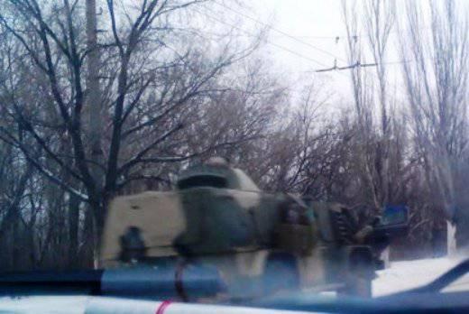 """Doğu Ukrayna'da görülen """"Atış"""" ve """"Vodnik"""" zırhlı araçlar Rusya'da serbestçe satılıyor"""