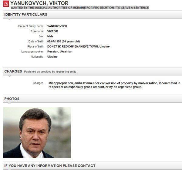इंटरपोल Yanukovych चाहता था
