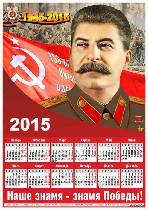 http://topwar.ru/uploads/posts/2015-01/1421065617_14.jpg