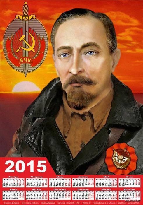 http://topwar.ru/uploads/posts/2015-01/1421065652_9.jpg