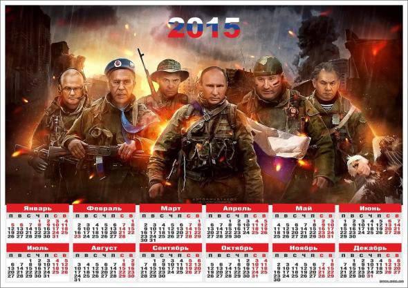 http://topwar.ru/uploads/posts/2015-01/1421065688_27.jpg