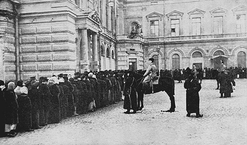 Казаки и Февральская революция