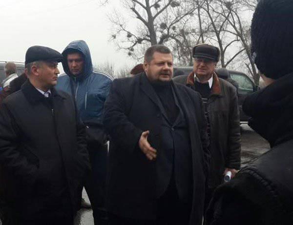 ДТП на Украине: дерево встретило Мосийчука