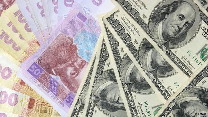 नेशनल बैंक ऑफ यूक्रेन: देश के अंतरराष्ट्रीय भंडार में रिकॉर्ड गिरावट आई