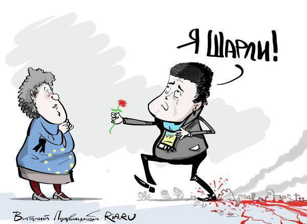 Карикатурный марш