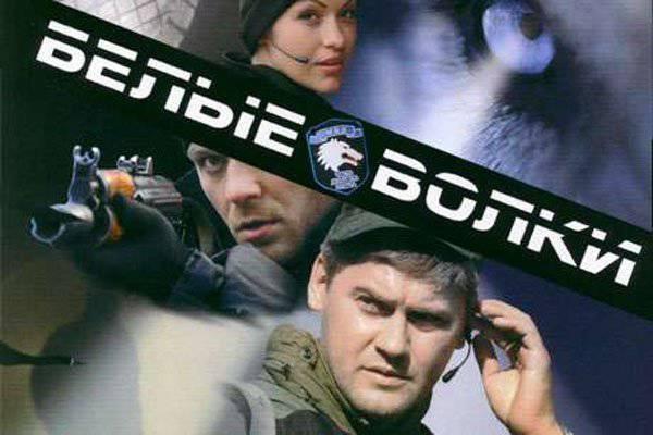 ウクライナ当局者はロシアのテレビ番組を禁止し、犯罪との闘いについて語った。