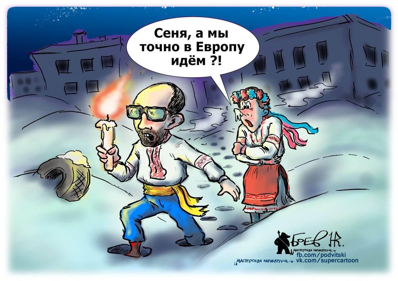 Яценюк отправляется в Латвию для встречи с премьерами стран Балтии - Цензор.НЕТ 2703