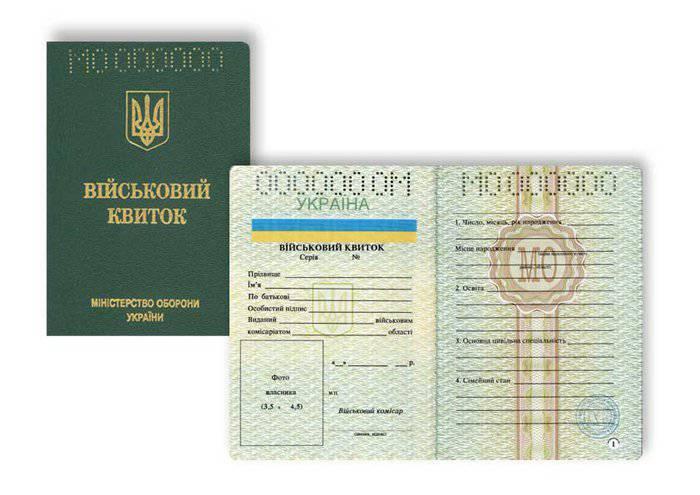 ウクライナの軍の将軍は再びウクライナの軍隊が親戚として偽装された「ロシアの破壊工作員」によってはんだ付けされていたと宣言しました