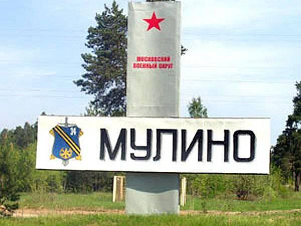 ドイツの会社が契約の履行を拒否した後、ロシアのスペシャリストはMulinoの試験場を完成させました