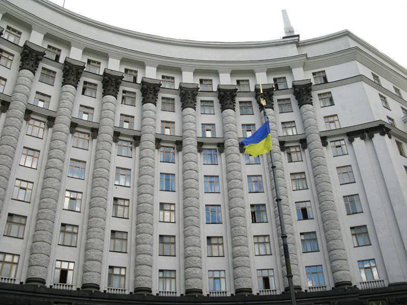政府とウクライナのVerkhovna Radaは、「パートナー」にDNIとLCをテロ組織として認めるよう求めている