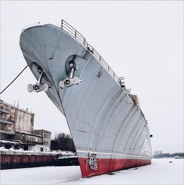 Сторожевой корабль «Дружный» продают на сайте объявлений