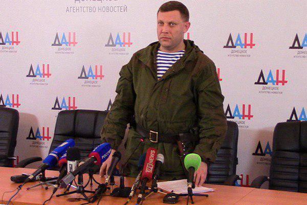 डीपीआर ज़खरचेंको के प्रमुख ने यूक्रेन पोरोशेंको के राष्ट्रपति को डोनेट्स्क हवाई अड्डे पर आमंत्रित किया