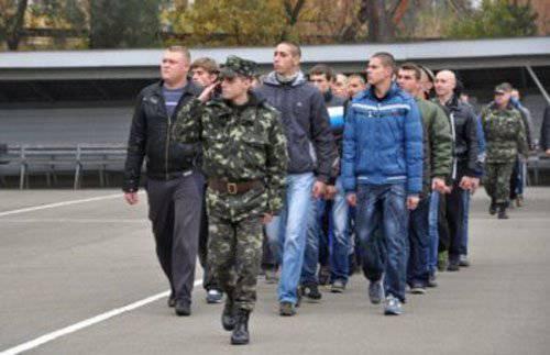 Верховная рада Украины увеличила срок службы по призыву и подняла верхнюю планку призывного возраста