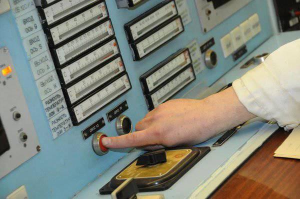 По вопросу контроля ядерных объектов
