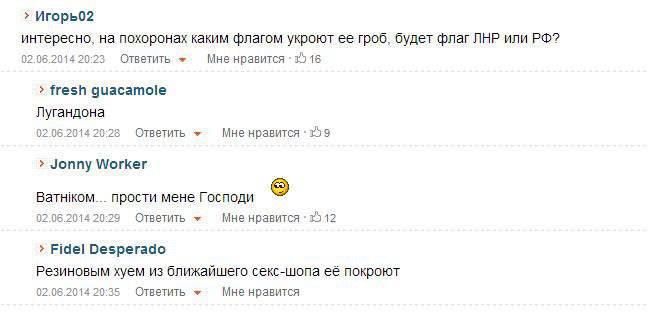"""Dai la colpa. Chi ha pensato che """"i moscoviti non sono persone"""""""