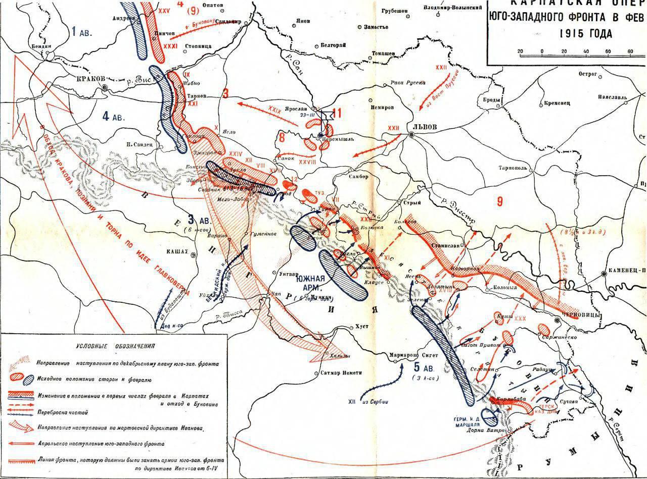 1914 схема 24
