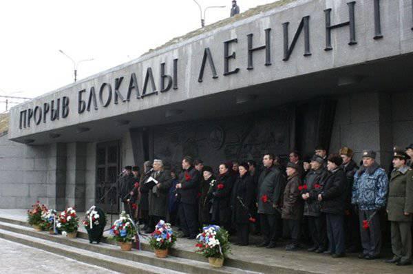 Tag der vollständigen Befreiung Leningrads von der Blockade. 71 ein Jahr später muss Russland sein historisches Gedächtnis aktiver schützen.