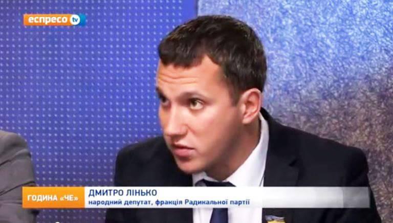 """파티에서 드미트리 린코 Lyashko : """"우리의 전략은 모스크바를 태워 버리는 것"""""""