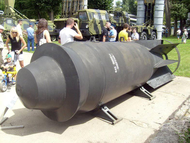 Les bombes les plus puissantes et les plus dangereuses du monde
