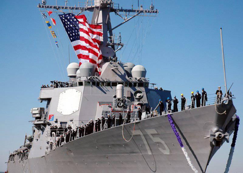 Эсминец ВМС США зашёл в черноморский порт Варна