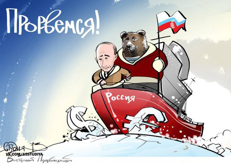 Россия развивающаяся. О том, почему так важно ценить Путина