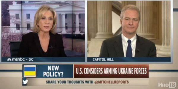 """美国国会议员谈到了向乌克兰提供来自美国的""""致命""""武器毫无意义的原因"""